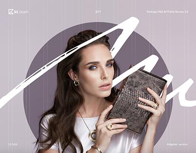 Модные истории b2c & b2b Fashion Store