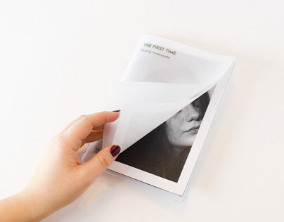 The First Time – Zine – Feeling inadequate