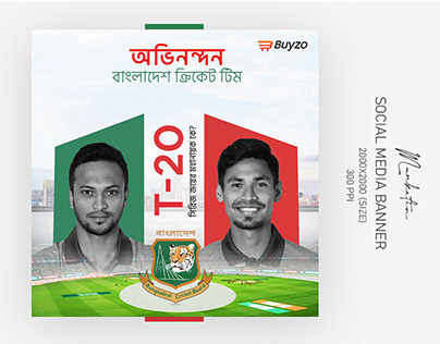 Congratulations Social media banner for BD Cricket Team