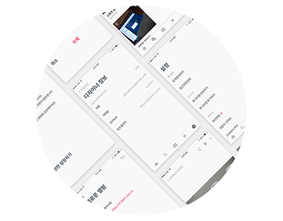 UnivCam - Album sorting application UI/UX design