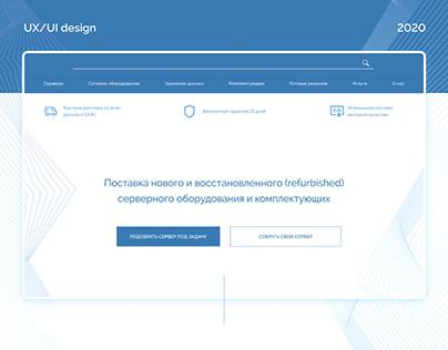 Serveropt | Server hardware online store