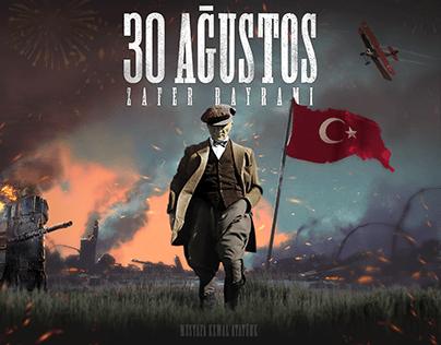 30 Ağustos Zafer Bayramı/Poster Design