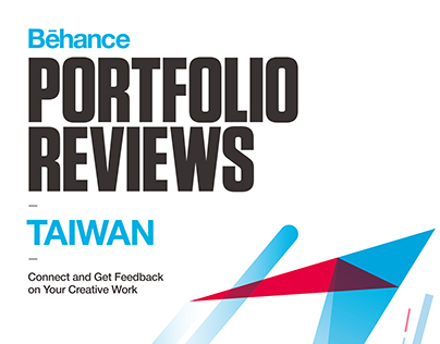 Behance Reviews #8 Taiwan