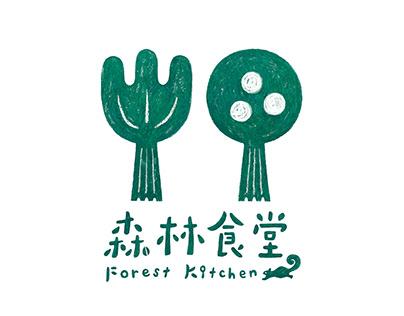 新竹動物園森林食堂 餐廳視覺設計