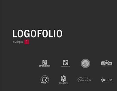 Logofolio. Выборка 1