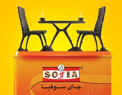 Sofia Tea Billboard