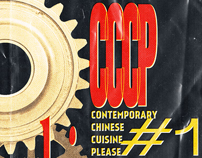 Contemporary Chinese Cuisine Please