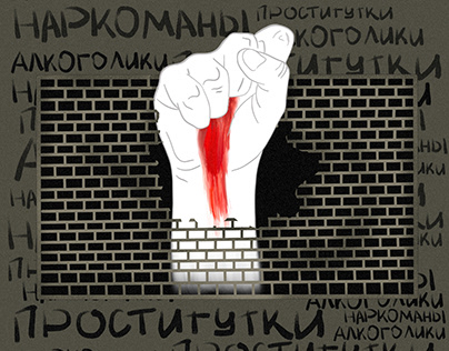 Social poster on the topic of Belarus elections