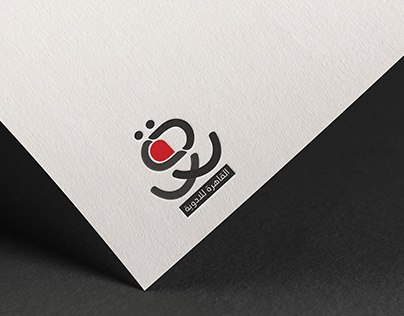 un official logo for el kahira pharma company