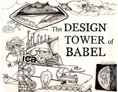 What is Design? (Dec 2020)