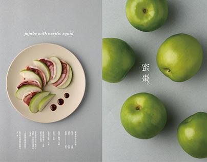 台灣農產品月曆