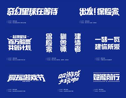 2019 | Typography