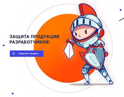 Online Software Store / INSCADA