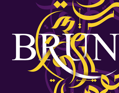 Brunette   Calligraphy