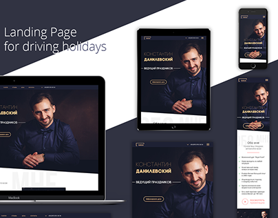 Landing Page for driving holidays