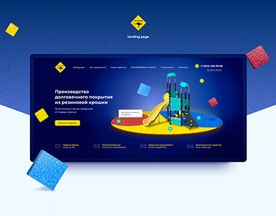 Landing page for a company producing rubber coatings