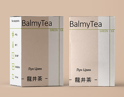 Logo and corporate identity of Chinese tea.