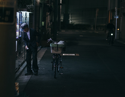 Tokyo Day & Night