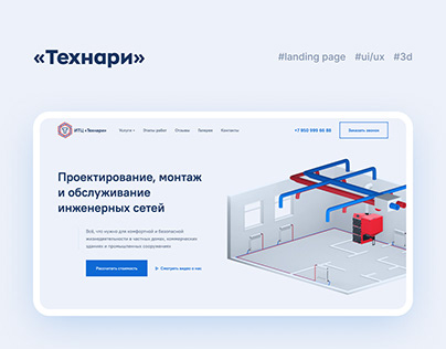Engineering Services Company Landing Page