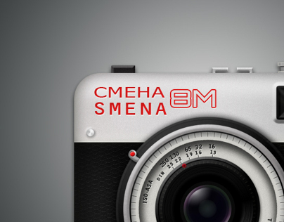Icon Smena 8M