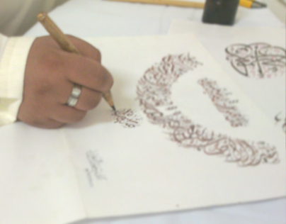 Some of my work in Calligraphy 2002 - 2010