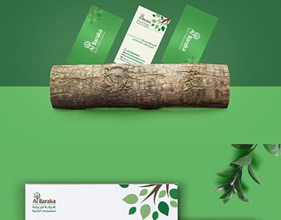 AL BARAKA Agricultural projects co. Brand & Identity