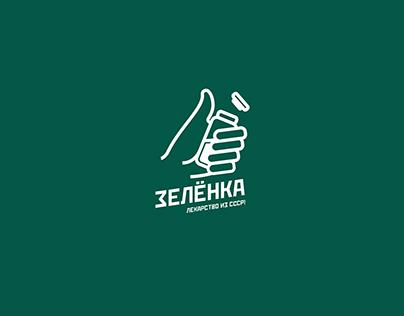 Logo | «Зелёнка» — pharmaceutical product logo
