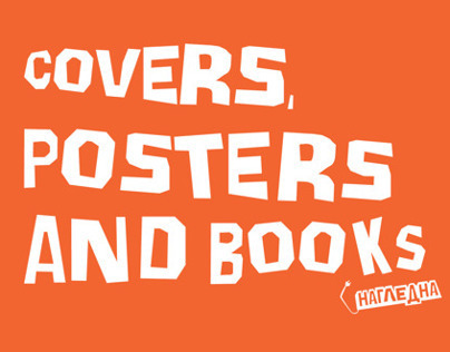 Covers, Posters and Books