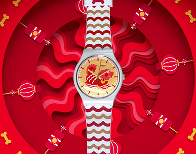 Swatch - Chinese New Year 2018
