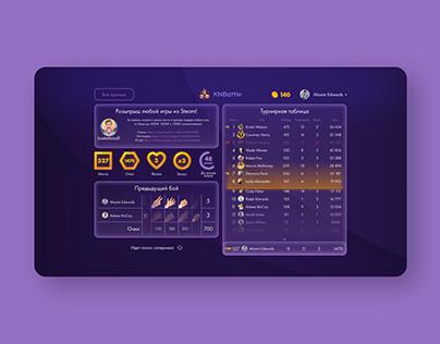 KNBattle — Browser Game UI & UX Design