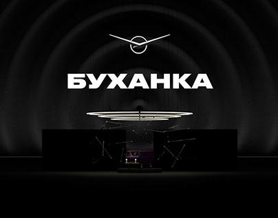UAZ Bookhanka (УАЗ Буханка)