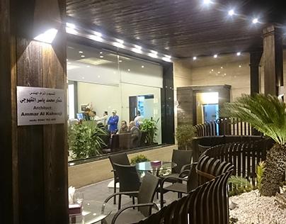 Ward Al-Sham Restaurant