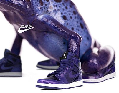 Nike Japan Retro Ad Campaign
