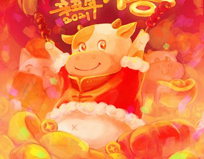 2021   Celebrate Chinese New Year