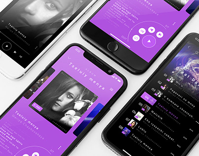 Music player mobile app for Maria Chaykovskaya