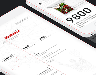 Presentational Website for BigBoard — part of JCDecaux