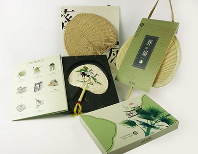 Packaging Design—Palm-leaf Fan