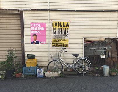 La Villa es Bella? - Muestra en Galeria Monoambiente