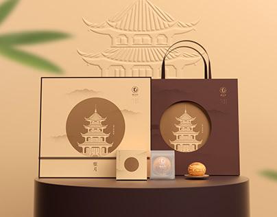 南台月-月饼包装集合