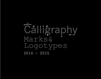 Marks & Logotypes 2014 - 2015