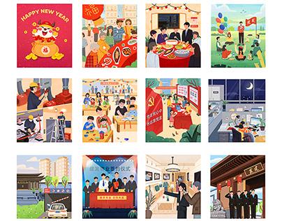 Calendar illustration-2021年建发地产日历插画