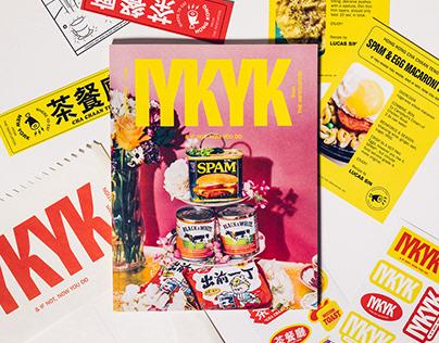 IYKYK Zine: Vol 1 Cha Chaan Teng