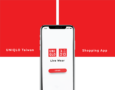 Uniqlo Taiwan Shopping App