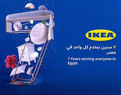 IKEA CELEBRATION
