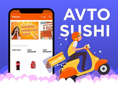Mobile App: Sushi Bar «Autosushi»