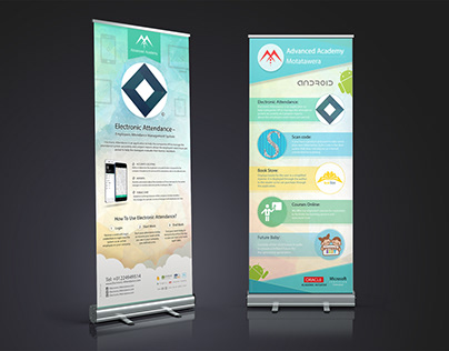 Electronic Attendance Mobile Application theme