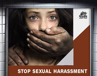 Sexual harassment awareness day posters
