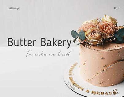 Butter Bakery e-commerce