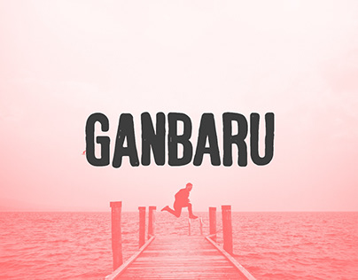 Ganbaru | Aboned proyect