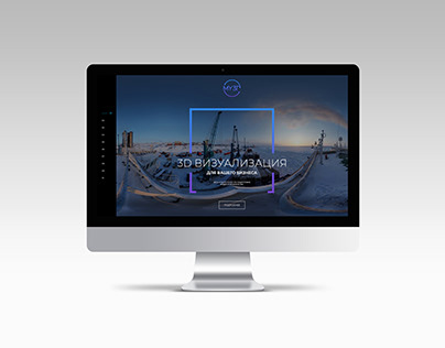 Landing Page for 3D video company